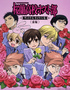 Seven Minutes in Heaven: Ouran High School Host Club